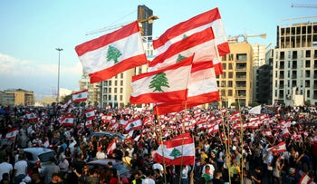 Protesters march in Beirut, Lebanon, October 20, 2019.