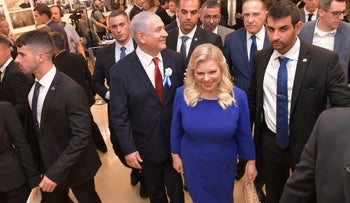 Benjamin and Sara Netanyahu arrive at the swearing in ceremony for Israel's Knesset, Jerusalem, October 3, 2019.