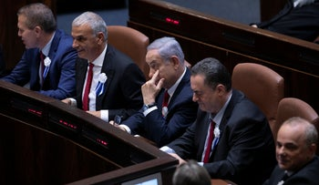 Benjamin Netanyahu, flanked by senior Likud members, gestures during the swearing in of Israel's Knesset, October 3, 2019.