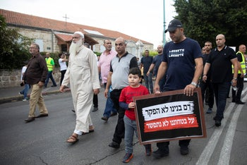 Protesters gather outside the Ramle police station, October 15, 2019.