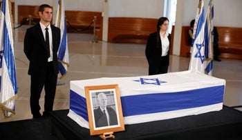 The remains of late justice Meir Shamgar at the Supreme Court in Jerusalem, October 22, 2019.