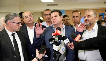 Joint List Chairman Ayman Odeh, with MKs Ahmad Tibi and Mansour Abbas, after the Joint List presented their Knesset slate, August 1, 2019.