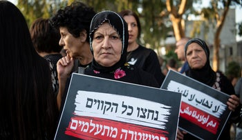 Protesters outside the Northern District police headquarters in Nazareth, October 22, 2019.