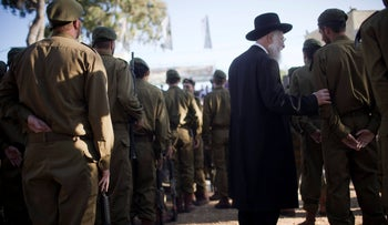 File photo: A picture from the Netzah Yehuda Brigade's swearing-in ceremony, May 27, 2015.