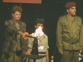 Marcelle Ninio during an official ceremony in 1988.