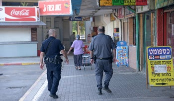 Police walking the beat in the northern town of Afula.