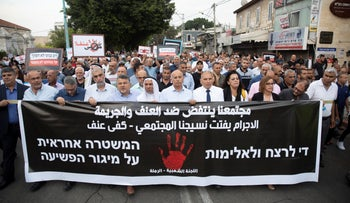 A protest against violence in the Arab community at the Ramle police station, October 15, 2019.
