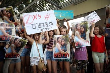 A demonstration in Tel Aviv against the deportation of children of foreign workers, August 2019.