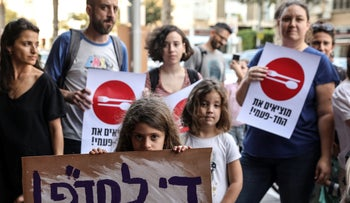 Parents and children demonstrating in front of City Hall against using plastic disposables in schools and preschools, Tel Aviv, October 2019.