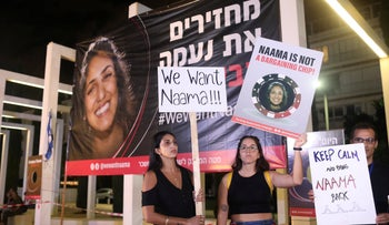 Protesters seeking the release of Naama Issachar from a Russian prison, Tel Aviv, October 2019.