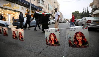 Palestinians hang photos of Heba al-Labadi during a protest demanding her release in east Jerusalem,  Oct. 26, 2019.