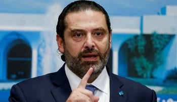 Lebanon's Prime Minister Saad al-Hariri speaks during a news conference after a cabinet session at the Baabda palace, Lebanon October 21, 2019.