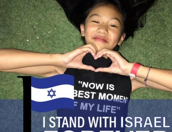 13-year-old Gena was arrested by Israel's Immigration Authority as she was preparing to head out to school on October 31, 2019.