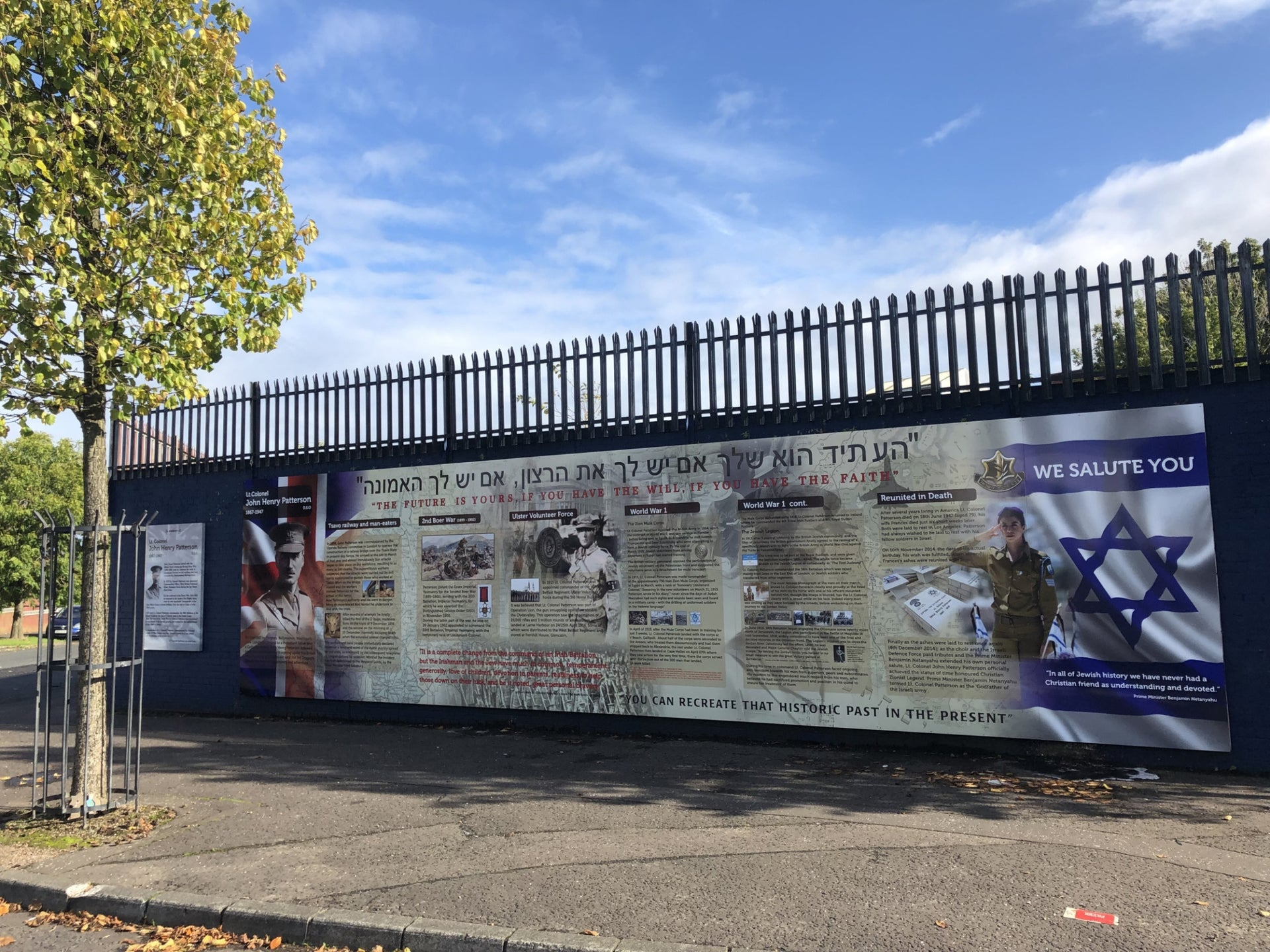 A pro-Israel mural at the unionist end of Northumberland Road, West Belfast.