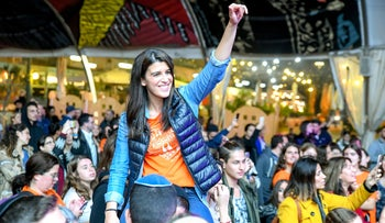 Orly Wahba at the 2018 Dance For Kindness in Jerusalem.
