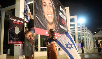 Israelis demonstrate to release 25-year-old Naama Issachar, who is jailed in Russia on drug charges, Tel Aviv, October 2019.