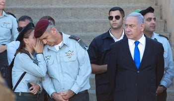Benjamin Netanyahu at the graduation ceremony for the Ground Forces' officers training course, October 31, 2019.