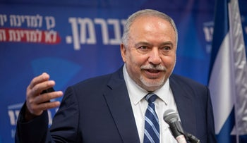 Lieberman speaks during a Yisrael Beiteinu meeting, October 28, 2019