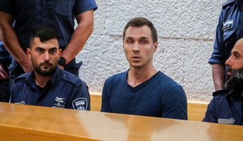 Russian hacker Aleksey Burkov attending a court hearing at the High Court of Justice in Jerusalem, November 3, 2019.