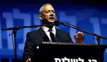 Kahol Lavan leader Benny Gantz speaking during a rally commemorating the 24th anniversary of the assassination of Yitzhak Rabin, November 2, 2019.