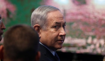 Prime Minister Benjamin Netanyahu at the annual Friends of Zion Museum conference for Christian media, November 3, 2019.