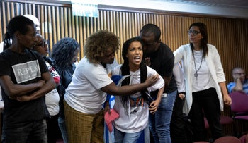 Ethiopian activists during the conference on Ethiopian Community Long Way Equal Rights and Racism Elimination of the Bar Association, at the State Prosecutor's Office Tel Aviv, October 28, 2019.