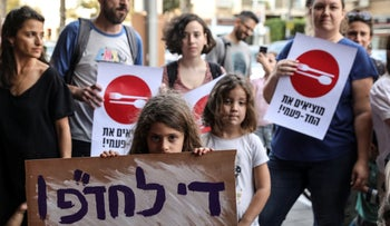A demonstration by children and parents against the use of disposable dishes, in Tel Aviv, Oct. 23, 2019.
