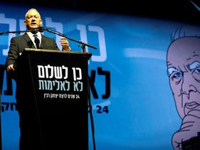 Benny Gantz, head of Blue and White party, speaks during a rally commemorating the 24th anniversary of the assassination of Israeli Prime Minister Yitzhak Rabin, in Tel Aviv, Israel November 2, 2019