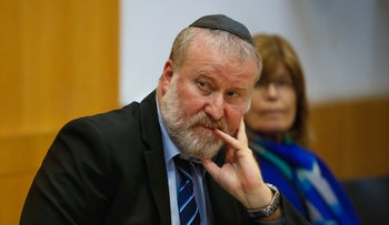 Attorney General Avichai Mendelblit at an event at Bar-Ilan University, March 28, 2019.