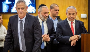 Left to right: Kahol Lavan leader Benny Gantz, Shas chairman and Interior Minister Arye Dery, and Prime Minister Prime Minister attend a memorial service for Rabbi Ovadia Yosef, November 4, 2019.