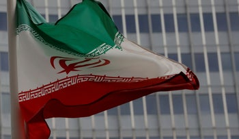 An Iranian flag flutters in front of the International Atomic Energy Agency (IAEA) headquarters in Vienna, Austria September 9, 2019.