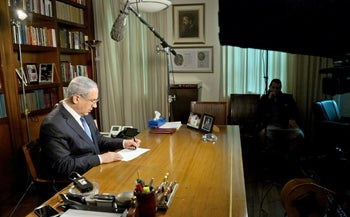 PM Benjamin Netanyahu being interviewed to the American TV network ABC, December 3, 2016