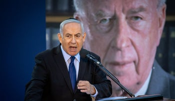 Prime Minister Benjamin Netanyahu speaking at a rally in memory of slain former Prime Minister Yitzhak Rabin in Jerusalem, November 10, 2019.