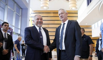 Benny Gantz and Avigdor Lieberman at their meeting in Kfar Maccabiah, November 14, 2019.