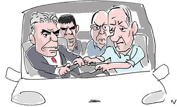 The four leaders of Kahol Lavan can sometime find it hard to share the wheel.