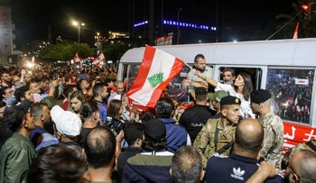 Lebanese anti-government protesters in the southern city of Sidon on November 16, 2019.