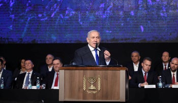 Benjamin Netanyahu speaks at a Likud 'emergency rally' on November 17, 2019.