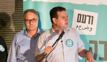 Joint List Chairman Ayman Odeh with Mtanes Shehadeh at the party's campaign launch in Tel Aviv, August 20, 2019.