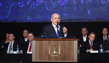 Prime Minister Netanyahu speaking at a Likud rally in Tel Aviv.