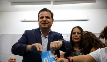 Israeli Arab politician Ayman Odeh casts his vote in Haifa, Israel, September 17, 2019