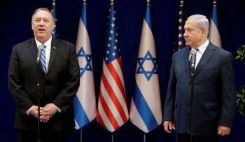 Mike Pompeo and Benjamin Netanyahu attend a meeting in Jerusalem, October 18, 2019.