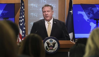 U.S. Secretary of State Mike Pompeo announces that the Trump administration does not consider Israeli settlements in the West Bank a violation of international law, Washington, November 18, 2019.