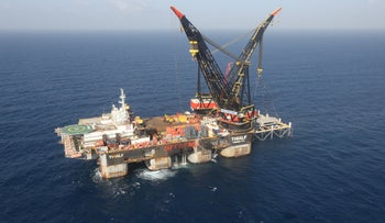 An aerial view shows the foundation platform of Leviathan natural gas field, in the Mediterranean Sea, off the coast of Haifa, Israel January 31, 2019.