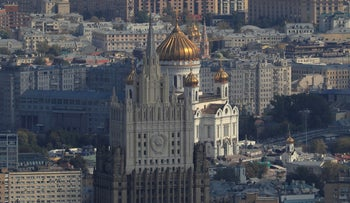 A view shows a building of Russia's Ministry of Foreign Affairs and the Christ The Savior cathedral in Moscow, Russia September 7, 2019.