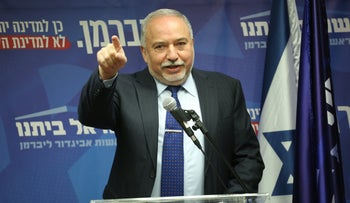 Yisrael Beiteinu leader Avigdor Lieberman at a press conference in Jerusalem, November 18, 2019.