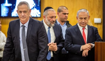 Benny Gantz and Benjamin Netanyahu at the Knesset, Jerusalem, November 4, 2019.