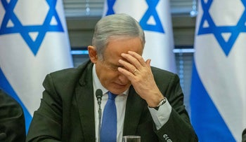 Prime Minister Benjamin Netanyahu holds a press conference regarding the transfer of the mandate to form a coalition to the Knesset, Jerusalem, November 20, 2019.