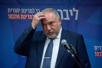Yisrael Beiteinu Chairman Avigdor Lieberman at a press conference in Knesset, November 20, 2019.