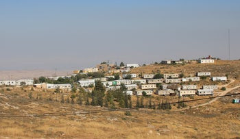 A religious agricultural-communal settlement in eastern Gush Etzion, West Bank, October 3, 2019.