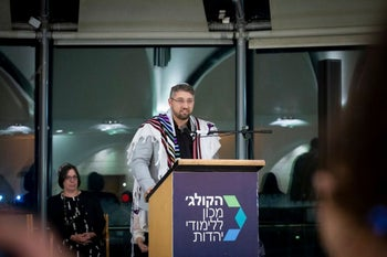 Binyamin Minich at his ordination ceremony at Hebrew Union College in Jerusalem, November 2019.